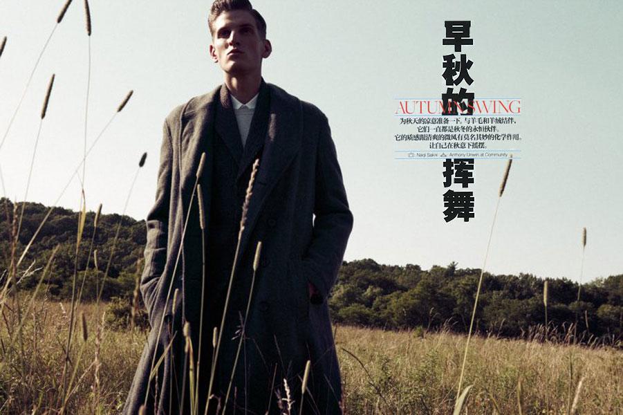 Kenshin Asano : 59
